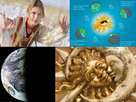 Сегодня Международный день Земли
