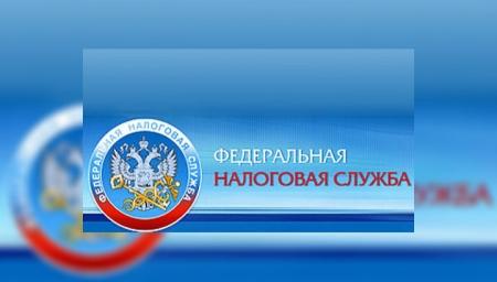Росреестр Татарстана: «вся недвижимость в одном кабинете»