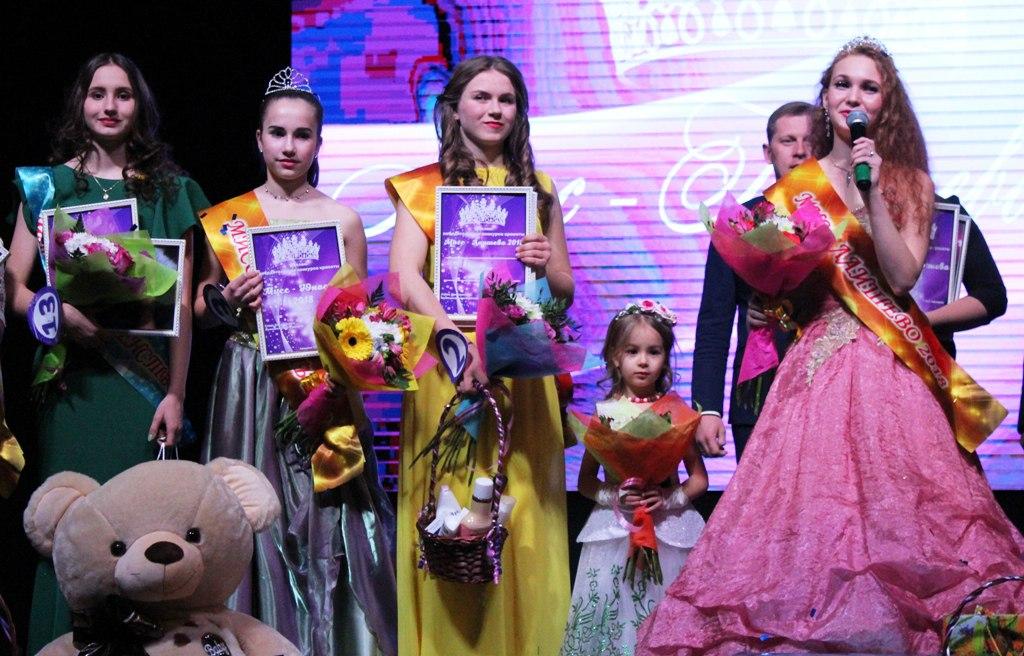 В районном доме культуры прошел конкурс «Мисс Лаишево-2018»