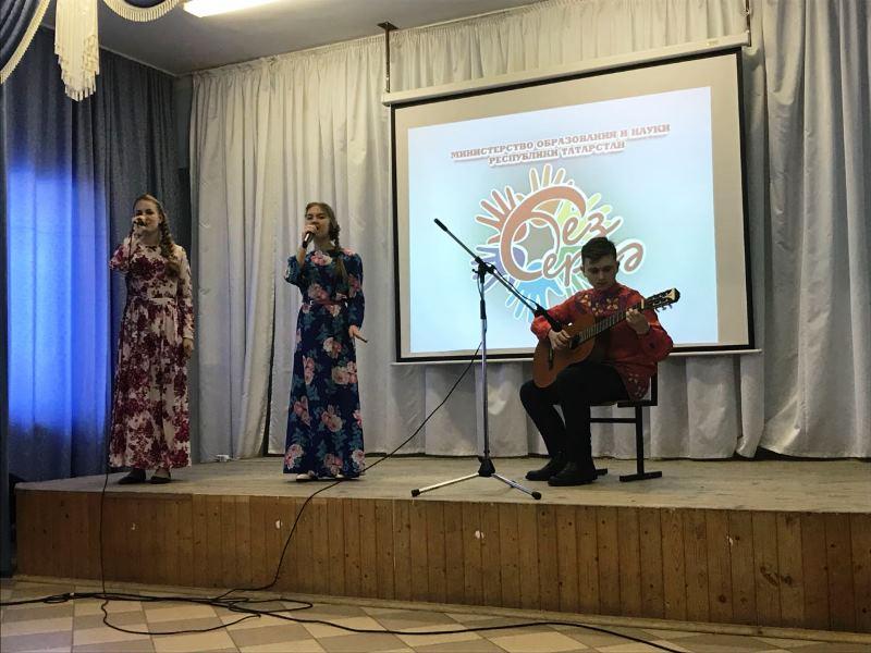 В Лаишевской школе №2 определились участники фестиваля «Без бергэ»