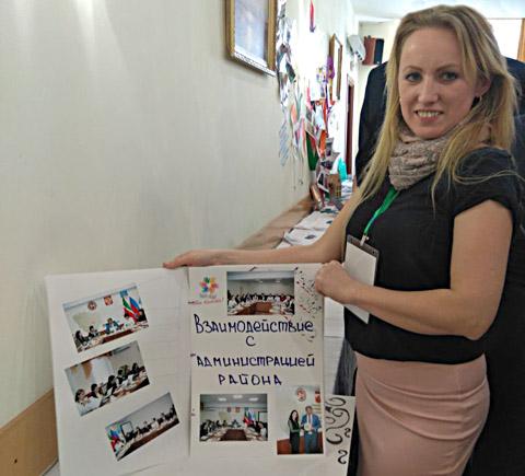 Молодые учителя из Лаишевского района приняли участие в III Республиканской педагогической школе