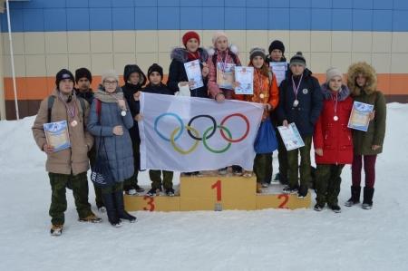 Закрытие Малых Олимпийских игр в Столбище