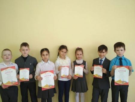 Ученики Габишевской школы стали призерами олимпиады