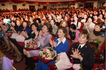 Торжественное мероприятие, посвященное Международному женскому дню