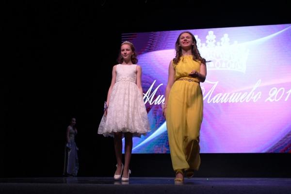 Видеоматериалы с конкурса «Мисс Лаишево-2018». Часть 3