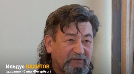 Почему важно участвовать в выборах. Мнение Ильдуса Вахитова