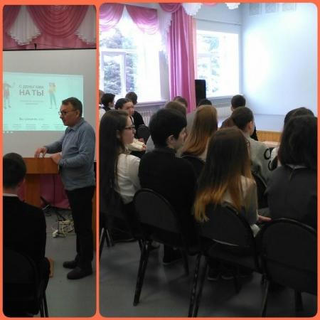 Школьников Лаишевского района обучают финасовой грамотности