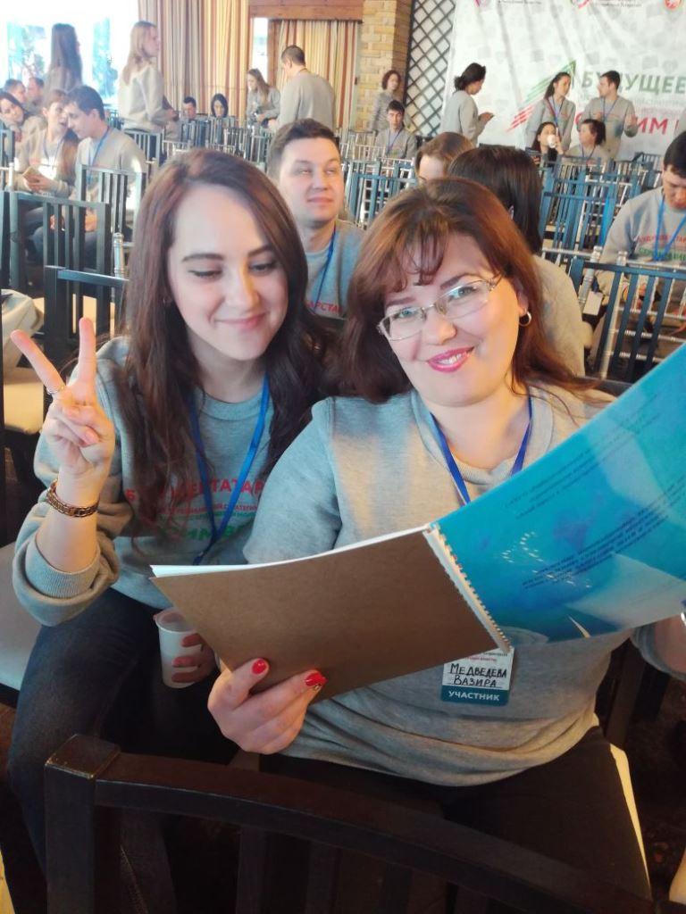 О чем говорили лаишевцы на конгрессе трудящейся молодежи «Будущее Татарстана строим вместе!»