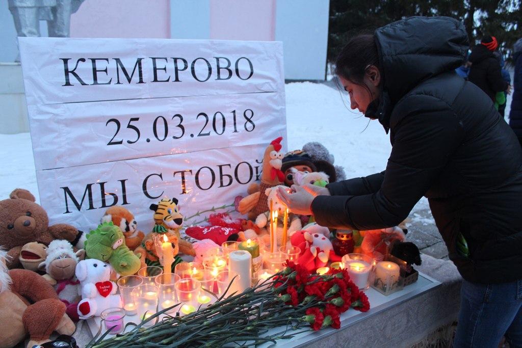 Мы с тобой, Кемерово. Митинг в Лаишевской СОШ №2