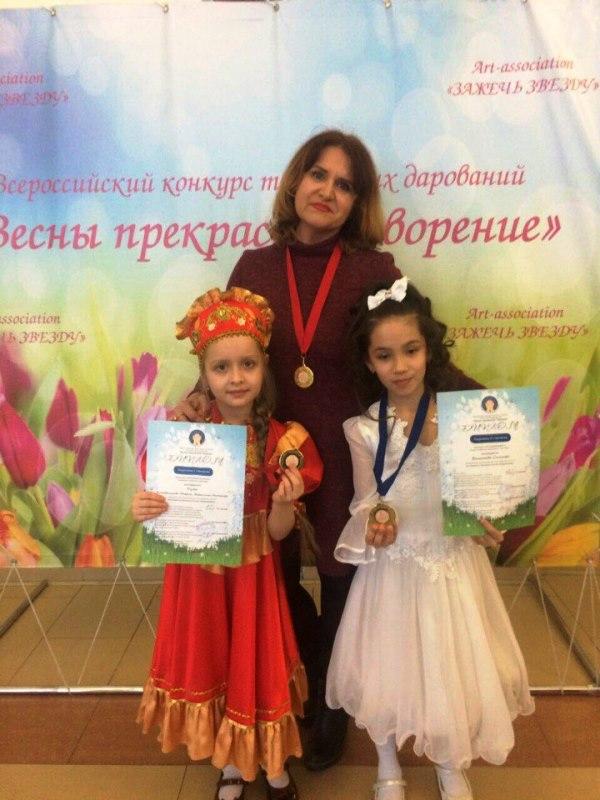 Лаишевцы успешно выступили на Всероссийском конкурсе творческих дарований