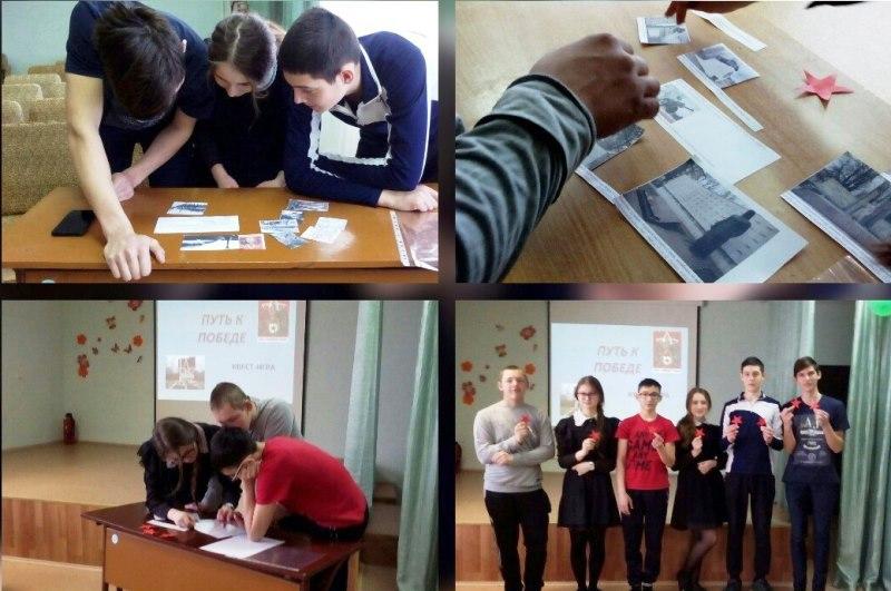 Школьники Лаишевского района играют в квест «Путь к победе». Часть 2