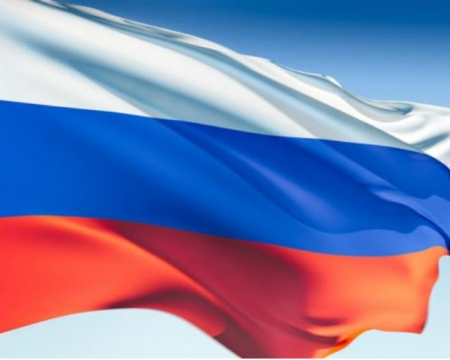 ФНС напоминает: Граждане России!  Продекларируйте доходы, полученные Вами в 2017 году