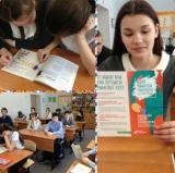 Габишевских школьников учат грамотно распоряжаться финансами