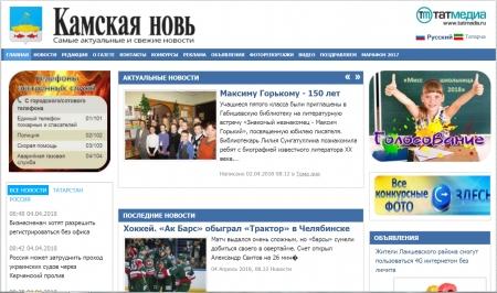 В Татарстане стартовал конкурс на лучшее интернет-СМИ региона