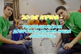 Масштабная добровольческая акция «Доброгод» шагает по Татарстану