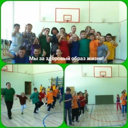 В школе-интернате прошли веселые соревнования  во Всемирный день здоровья