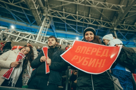 Футбольный клуб «Рубин» отмечает 60-летие