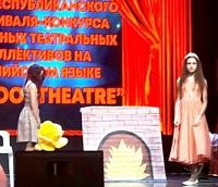 Театральный коллектив из Ташкирменской школы стал призером конкурса «School theatre»