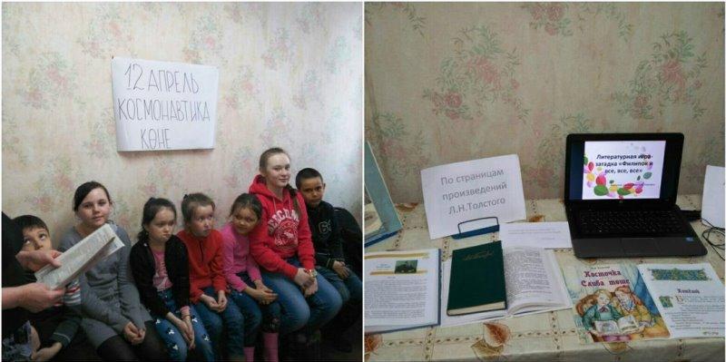 В Лаишевском районе провели игру-загадку для детей