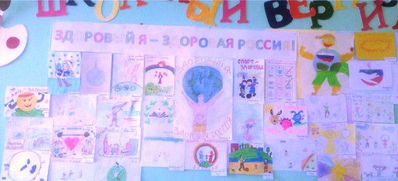В Лаишевском районе провели выставку рисунков