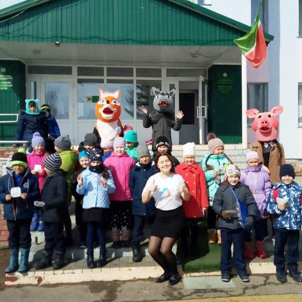 Как в Лаишевском районе отметили Всемирный день мультфильмов