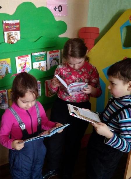 Дети совершили путешествие по дороге сказок