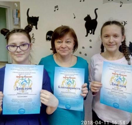 Жюри Международного фестиваля отметило лаишевских музыкантов
