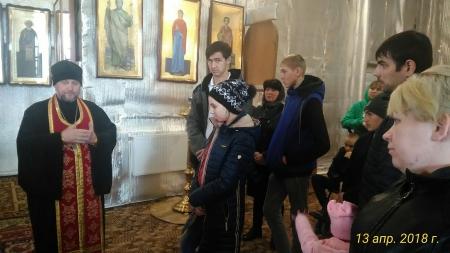Дети с ОВЗ приобщаются к духовной культуре