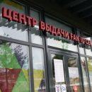 В Казани появится еще один центр выдачи Fan-ID болельщикам ЧМ по футболу 2018