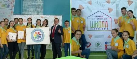 Какая школа Лаишевского района – самая экологически активная?