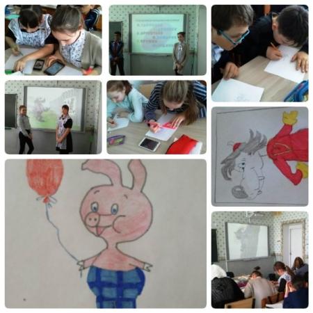 Сокуровские школьники любят отечественные мультфильмы