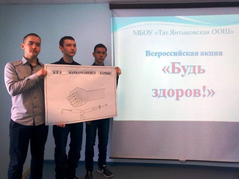Школьников Лаишевского района приучают к здоровому образу жизни