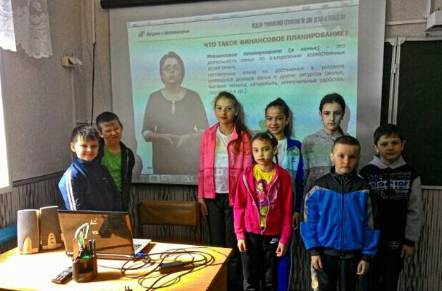 Ташкирменские школьники продолжают участвовать в неделе финансовой грамотности