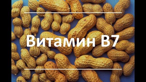 «Биотин» и витамин В7 едва не привели к смерти пациента