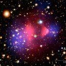 Ученые обнаружили недостающую материю Вселенной