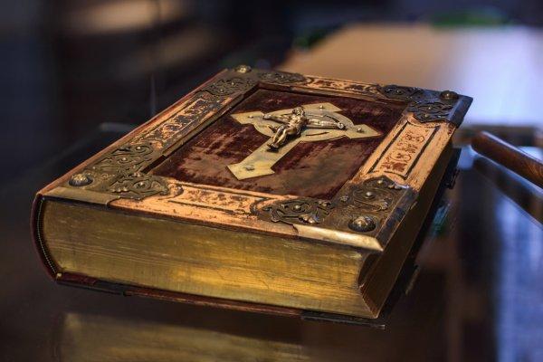 «Лунная» Библия появилась на торгах по цене в $50 тысяч