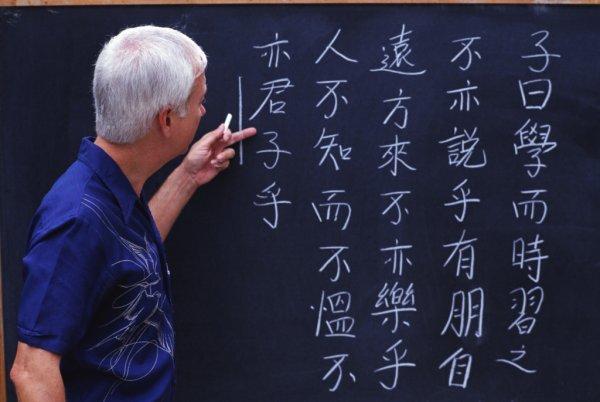 Исследование: Люди более честны при использовании иностранного языка