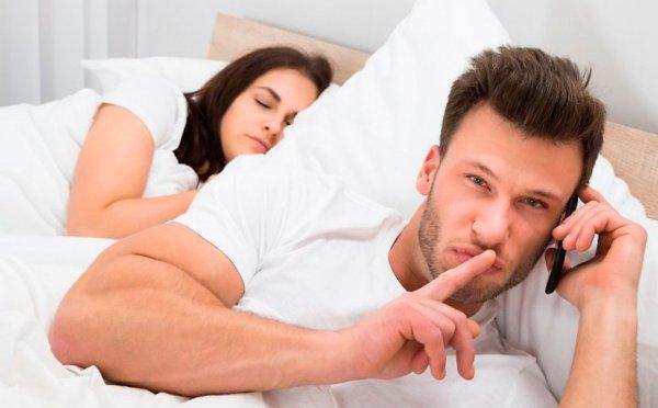Сексологи выяснили самые оскорбительные формы супружеской измены
