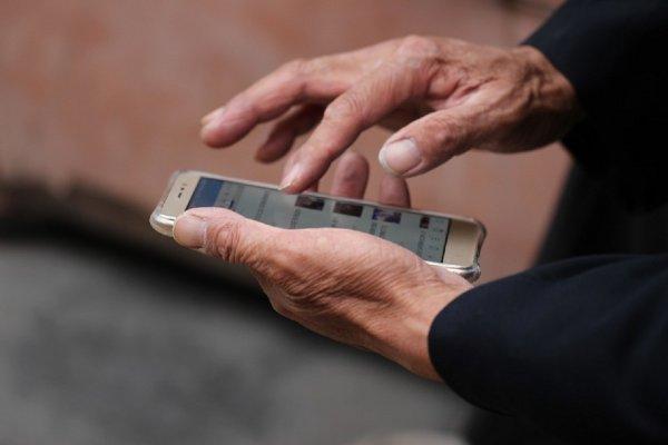 Ученые назвали смертельно опасные для хранения смартфонов места