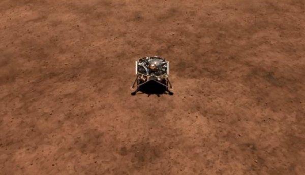 В НАСА сообщили об удачной посадке зонда InSight на Марс