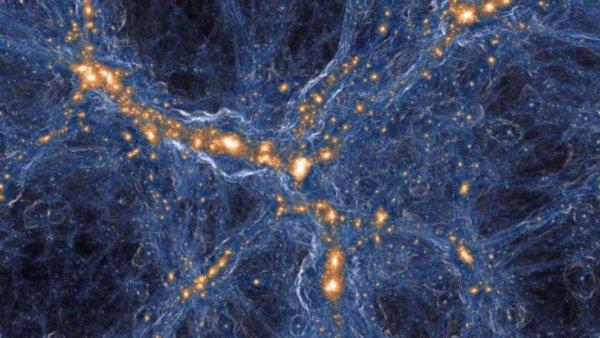 Учёные Оксфорда предположительно раскрыли тайну «тёмной материи»