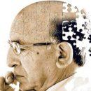 Гормон роста человека может спровоцировать болезнь Альцгеймера — ученые