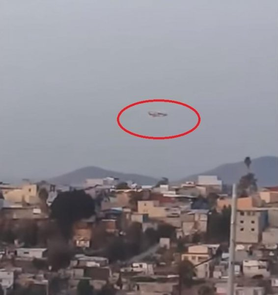 Уфологи: Огромный НЛО завис над мексиканским городом и ужаснул очевидцев