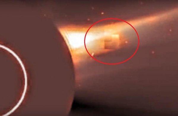 Ученые зафиксировали у Солнца загадочный объект в виде куба
