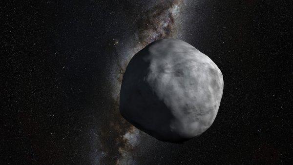 Ученые: Астероиды Рюгу и Бенну помогут раскрыть секреты Солнечной системы