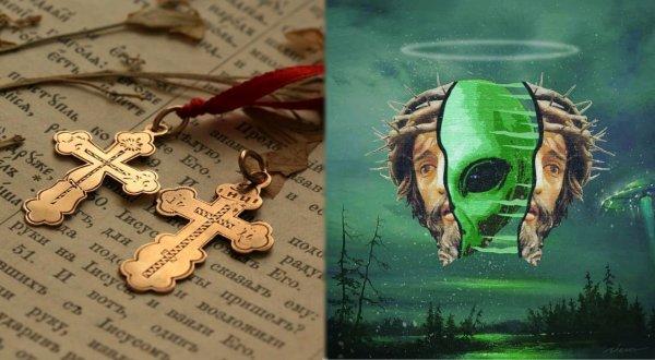 Назван первый гибрид пришельца и человека: Иисуса Христоса могли воскресить инопланетяне — уфологи