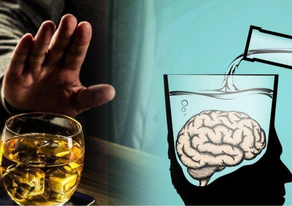 Учёные: Алкоголь продолжает разрушать мозг ещё несколько дней после употребление