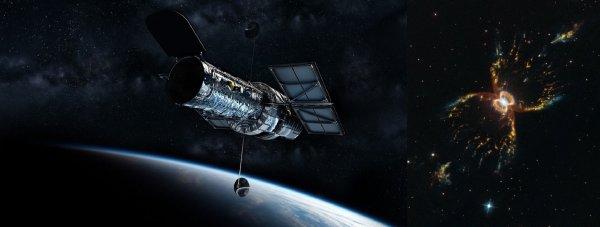 В NASA раскрыли секрет звёздной туманности в виде песочных часов