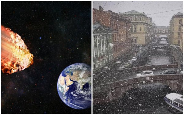 «Астероид-убийца» вызвал снегопад? Питер станет следующей целью пришельцев