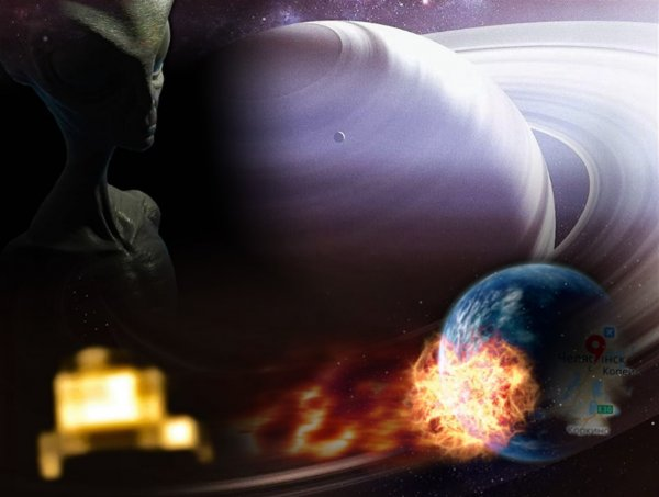 Челябинский метеорит сделали пришельцы. Появились новые версии событий в России в 2013 году